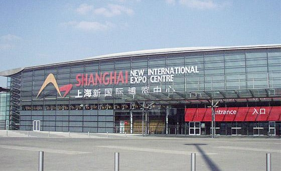 The Shanghai New International Expo Centre-SIBT1
