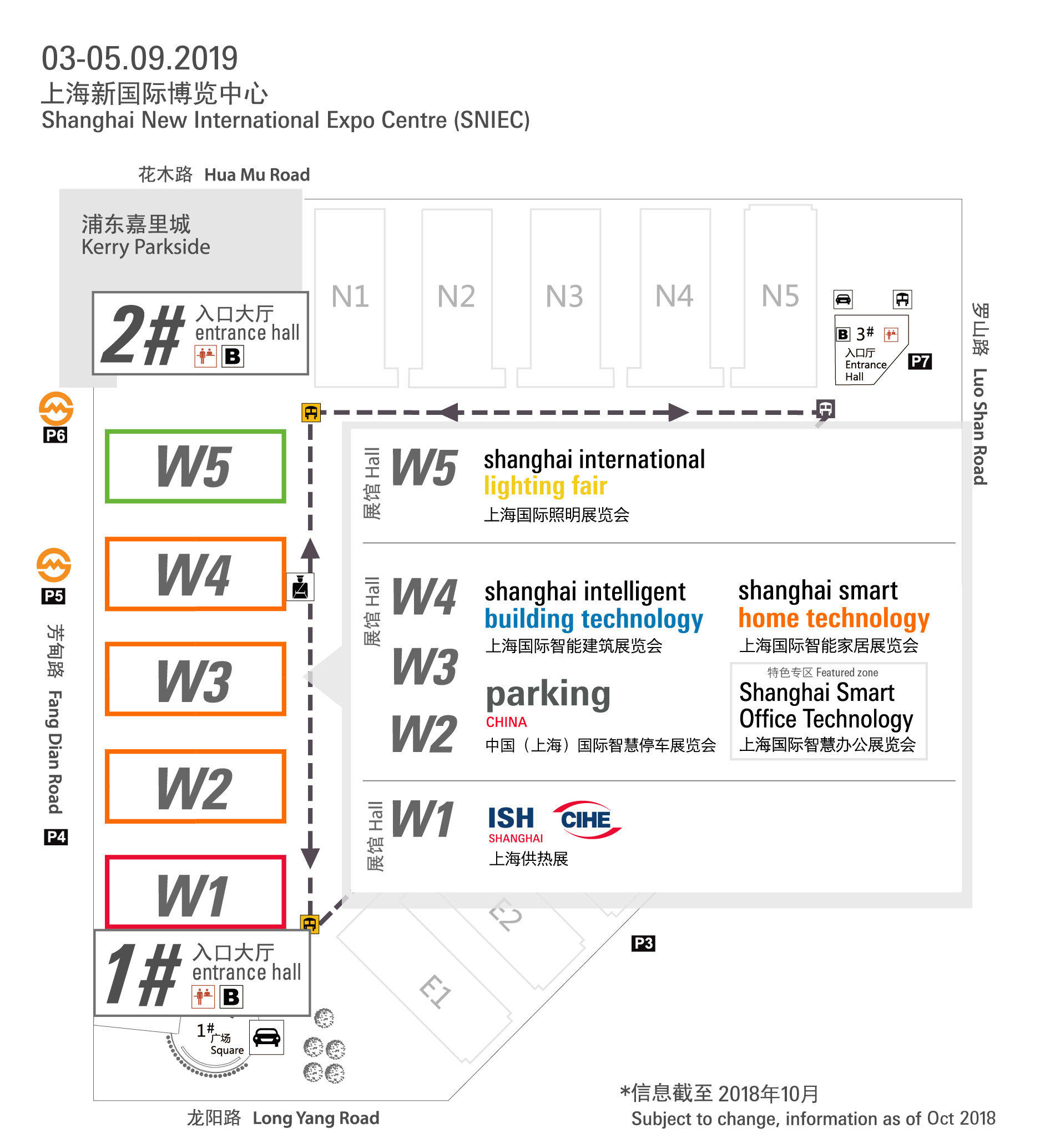 Hall Layout_SH 2019_out_1011_to marketing